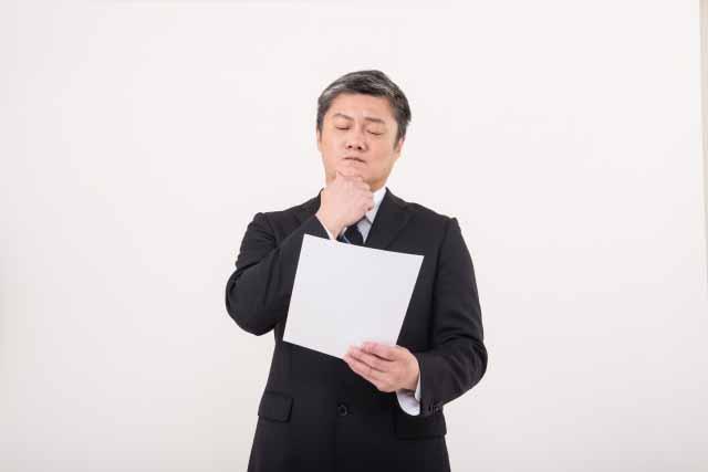 契約書翻訳はなぜ難しいのか。正確に翻訳する要件とは?